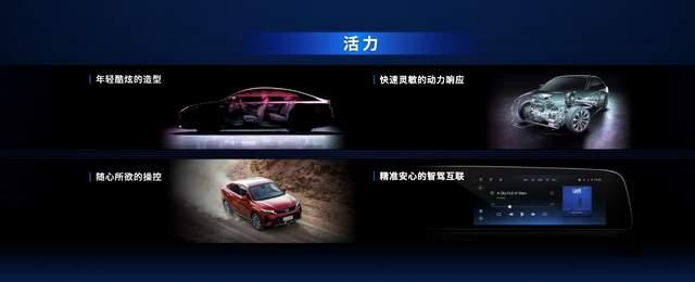 EMPOW55揭开面纱,广汽GPMA架构是新车最大亮点
