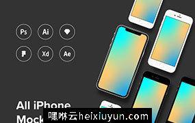 几个时代各种各样款式的iPhone样机All iPhone Mockup #362286