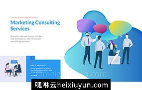 商业金融市场营销网页设计落地页模版矢量概念插图EPS素材