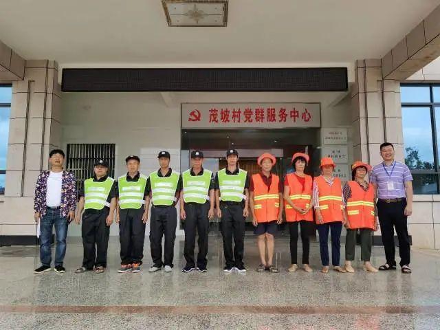 珠医着力产业扶贫 立体增强茂坡村「造血」能力