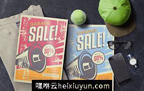 旧货市场创意促销海报传单模板 elements-garage-sale-U4YESQ-2017-04-04