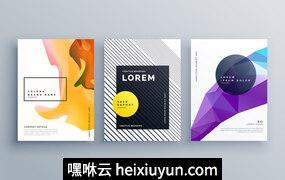 创意宣传册矢量不规则海报Creative Brochure Template Cover Page Poster Design Set