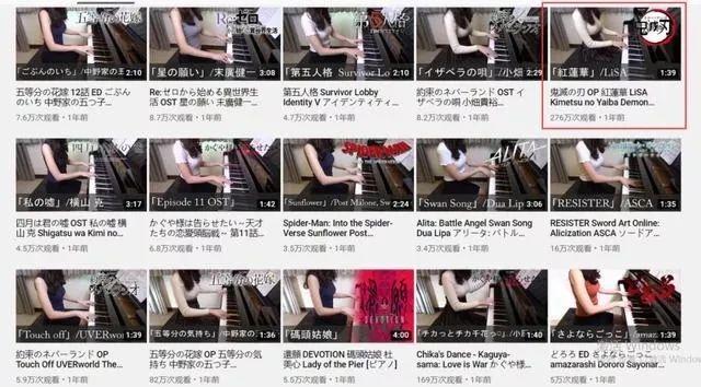 在B站看小姐姐弹钢琴,我忍不住喷了一地鼻血...