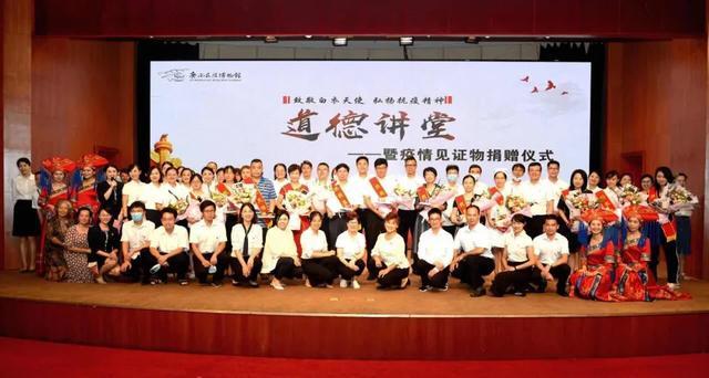 塑康复特色文化,创医院文明新风 |广西江滨医院迎来创建全国文明单位测评