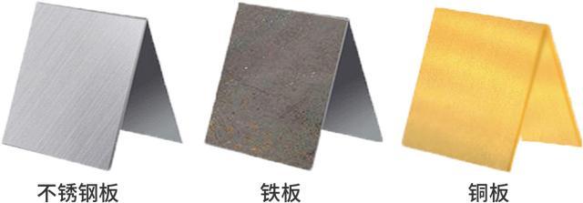 钣金加工选材方法和常规工艺流程
