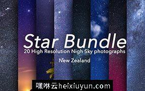 20个星空背景纹理素材 Star Bundle – 20 Stars Photographs #309507