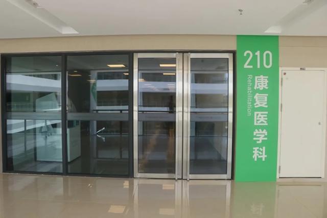 福建国药东南医院成为首批「海峡两岸暨港澳 ICF 应用与研究联盟」理事单位