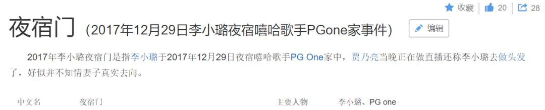 PG One最新采访曝光当年内幕,瓜实在太多了…