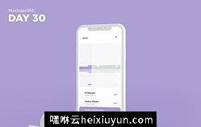 iphone X苹果手机显示设备贴图样机透视图模型Mockups 30