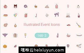 160+彩色扁平单色爱情故事派对时间舒适冬天主题矢量图标集Illustrated Event Icons