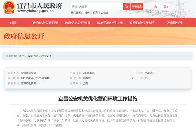 宜昌取消皮卡限行 长城炮引领中国皮卡文化