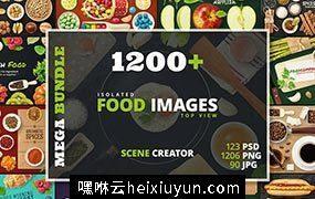 食物素材集 Food Images-DJdht1