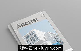 Archsi-杂志模板  archsi magazine template
