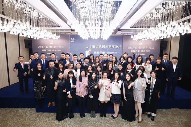 专访90后女董事长|万氏国际企业成员逸立学院斩获年度大奖