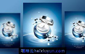 高端面霜护肤品海报PSD模板Cosmetic posters PSD template#041902_8