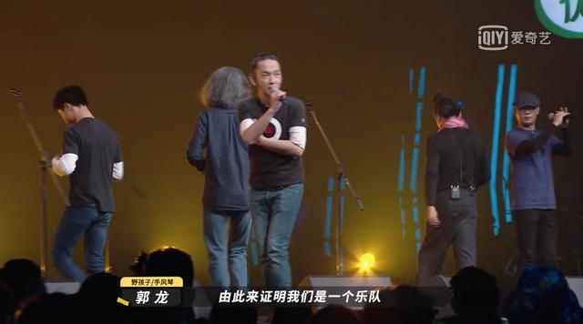 光靠清唱就让周迅哭到惨,他们才是《乐夏》最摇滚的乐队!