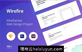 整套Web网页线框原型设计UI工具包 Wirefire – Wireframe Kit Web Design