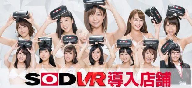 日本动作片大厂建立成人主题乐园,老司机们按捺不住了!