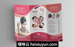 创意和简约的美容美发俱乐部沙龙三折页Beauty Club Salon Tri-Fold