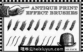 古董打印效果复古画笔笔刷素材 Antique Print Effect Brushes #22254