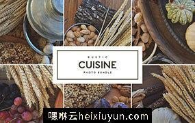 乡村食材农产品高清图片素材合辑 Rustic_Cuisine_Photo_Bundle #1950770