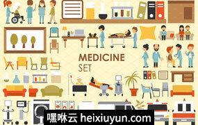 设计背景概念Medical Flat Objects – 9 collections #584447