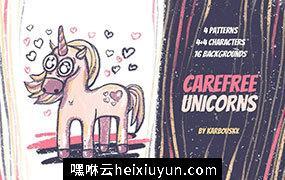 充满童趣的独角兽插画设计素材 Carefree Unicorns #2363123