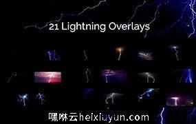 317种天空叠加图片设计素材317_Sky_Overlays_BUNDLE_1956232