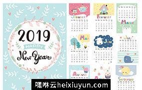 2019年卡通猪创意日历EPS矢量模版 Cute Calendar for 2019. vector illustration