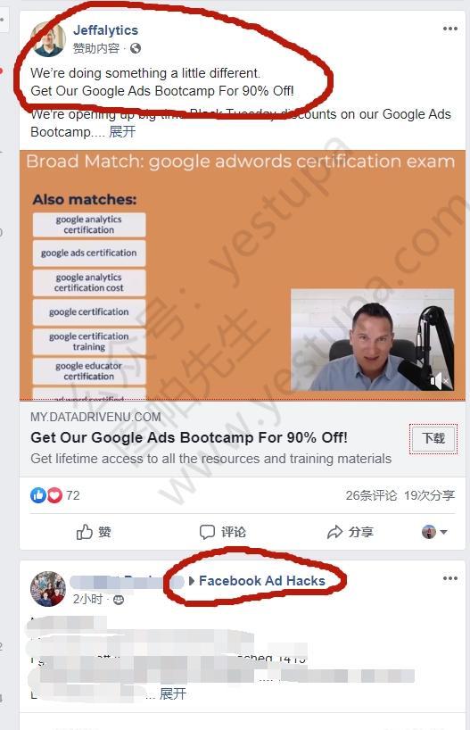 谈谈Facebook和谷歌广告的区别 - 你的产品该用哪个广告平台?(图3)