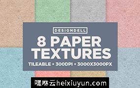 粗糙的背景纹理设计素材8-Tileable-Paper-Textures