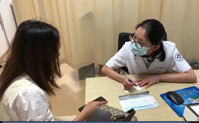 杭州市萧山区第一人民医院妇产科专业基地开展培训活动