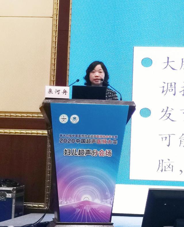 喜讯!中国妇产超声培训基地落户郑州大学第三附属医院