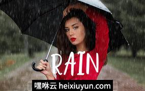 逼真的下雨效果透明PNG图片素材Realistic rain overlays
