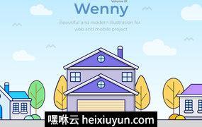 6组扁平化房子别墅矢量插图素材 Wenny House Illustrations