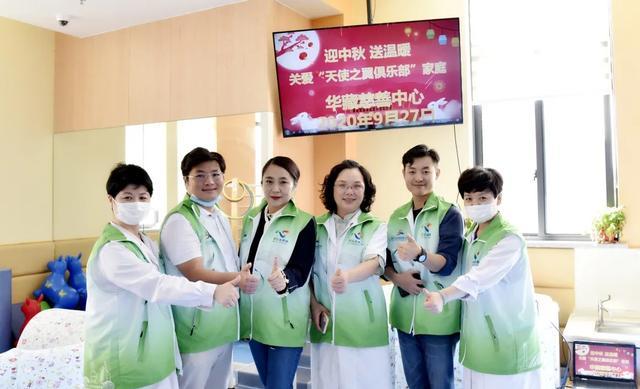 华藏慈善前往上海市第二康复医院开展迎中秋、送温暖活动