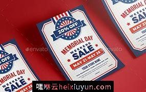 Memorial Day Sale Flyer Poster