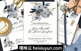 邀请涵Grey Wedding Invitation Set #1141214