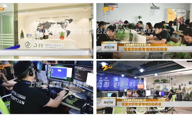 探索新时代智慧安防教育新模式,浙江电视台教育科技频道《焦点一线》栏目对上海深感数字作专访报道