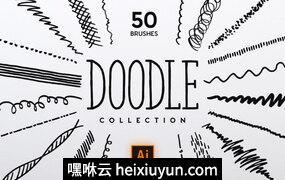 50个涂鸦AI矢量笔刷素材 Doodle Brush Collection