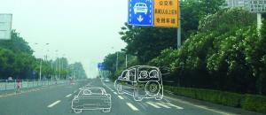 """武汉首现""""2+""""合乘专用车道如何使用 权威解读来了"""