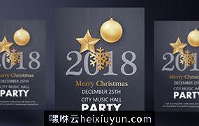 2019年黑金圣诞节新年快乐矢量插图海报素材 Merry Christmas Party