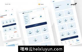 电子商务网站线框原型图界面设计 iComm eCommerce Wireframe Kit  每日UI源文件分享