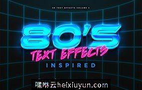霓虹灯效果的PS字体图层特效样式 80s Text Effects #168080