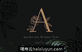 植物巧妙结合的英文字体 Apothecary Display Font #2154554