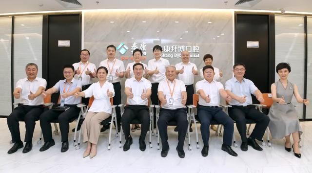 泰康子公司高效联动,相互赋能打造高端服务