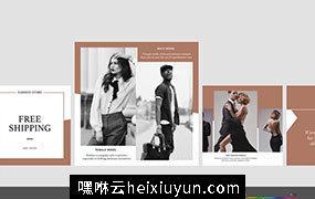 简约时尚购物电子商务在线购买广告图海报PSD模板Fashion Shopping IG Template