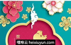 2019猪年中国传统新年十二生肖纸艺贺卡矢量素材