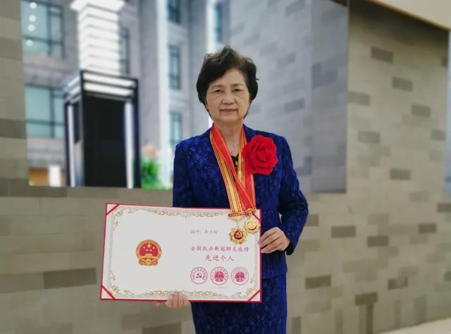 李兰娟院士荣膺 「全国抗击新冠肺炎疫情先进个人」 、 「全国优秀共产党员」