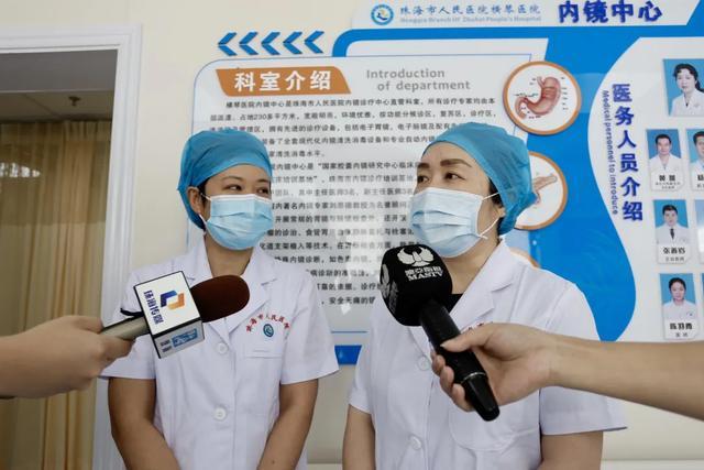 重磅!琴澳两地医生联合开展横琴医院首例无痛胃肠镜手术